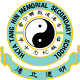 HKTA Tang Hin Memorial Secondary School